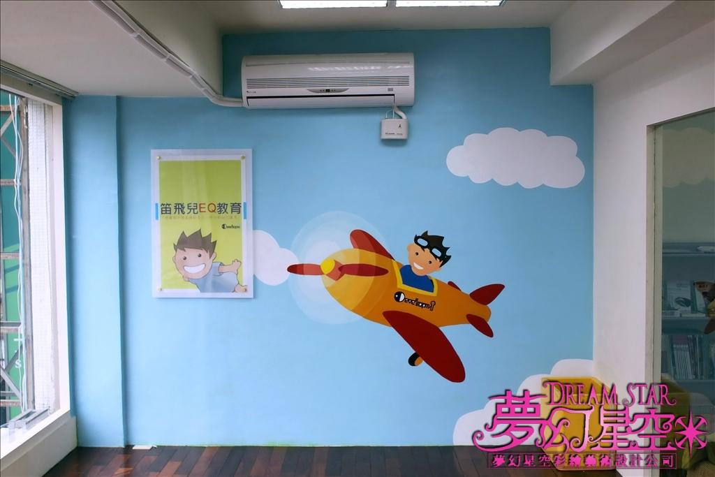 幼儿园手绘墙画图片大全下载;