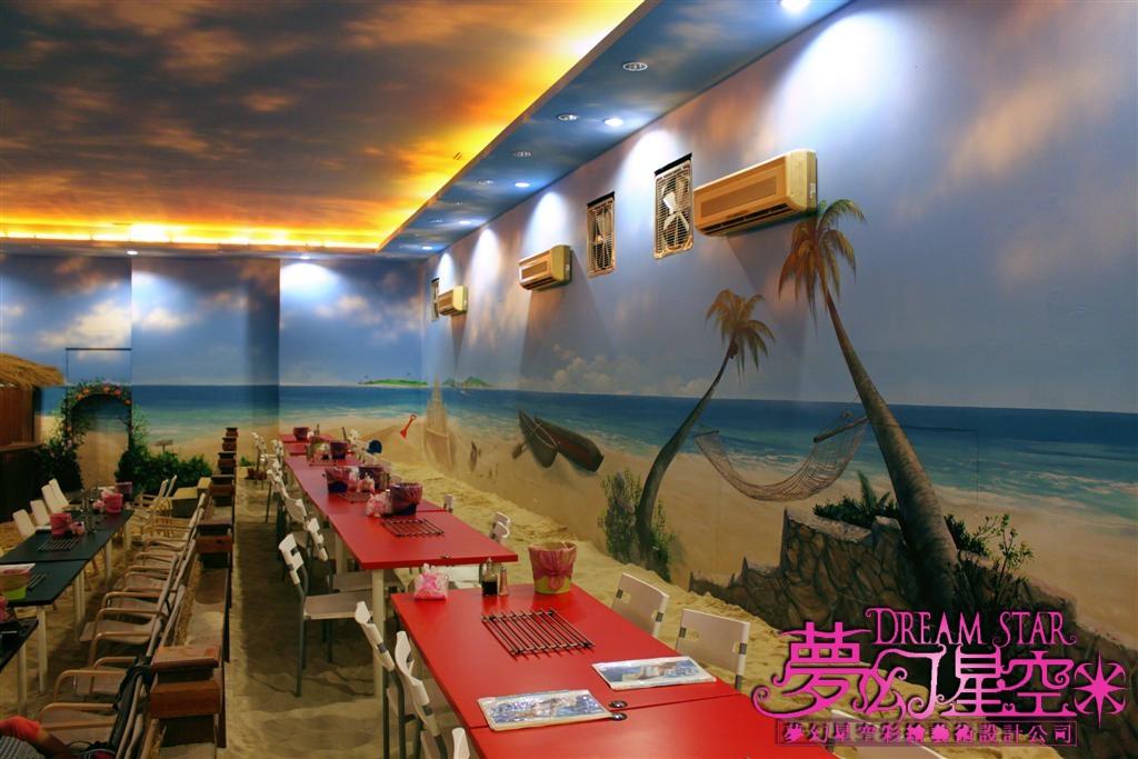 桃园市环中东路烧垦创意厚烧餐厅-海边墙壁彩绘