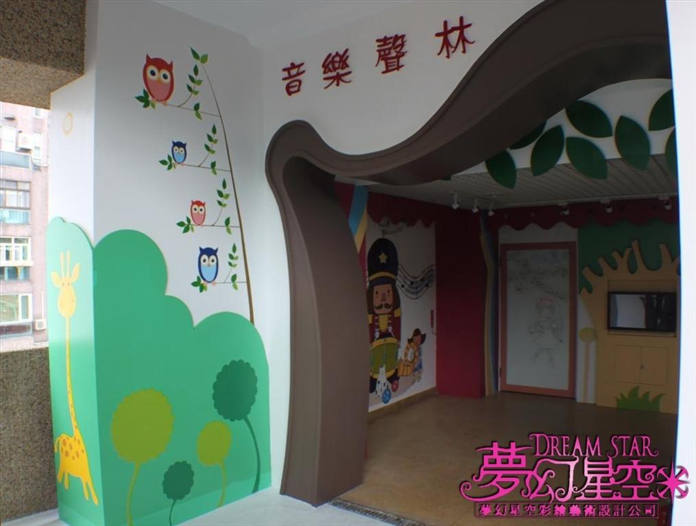 壁画-墙壁彩绘-隐形壁画-梦幻星空壁画彩绘艺术设计