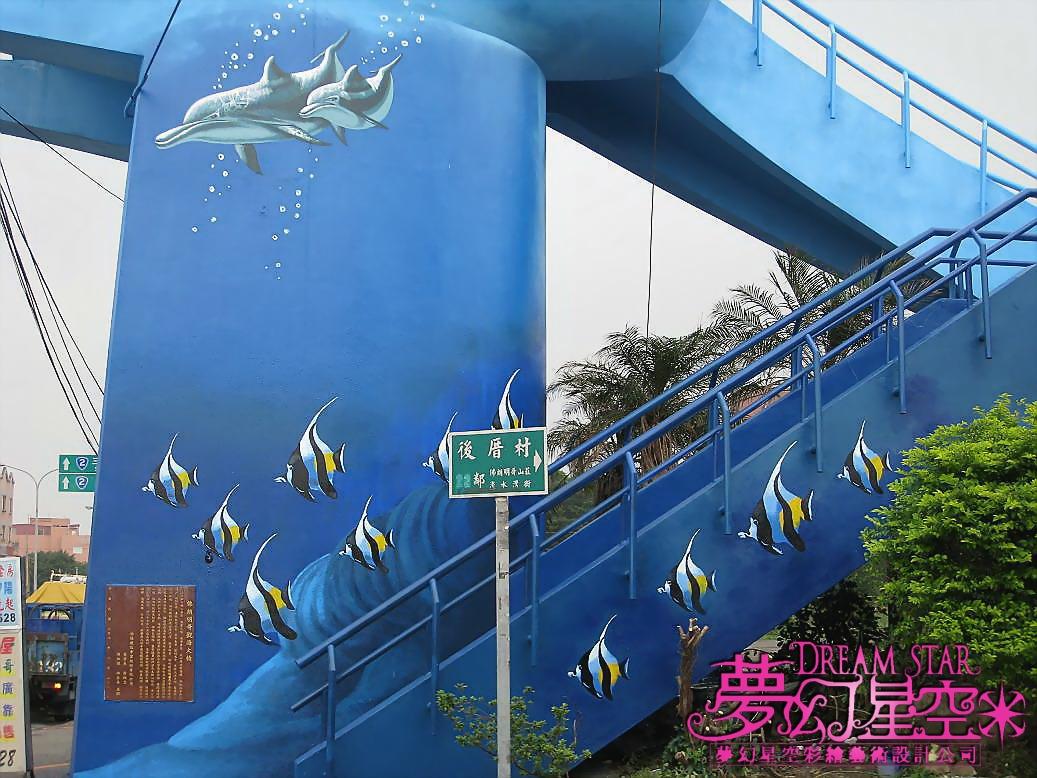 台北县三芝乡佛朗明哥天桥-海底世界外墙彩绘