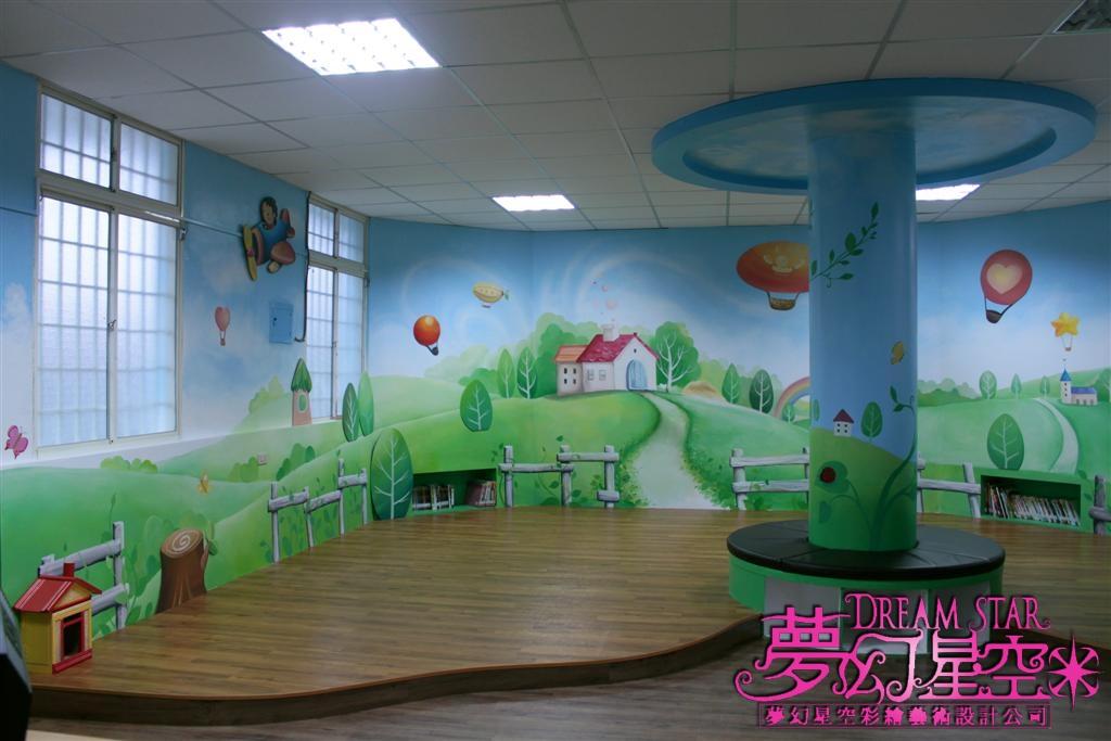 幼儿园宇宙星空主题墙